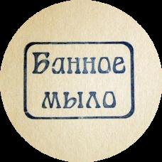 Штампы, молды и текстурные листы