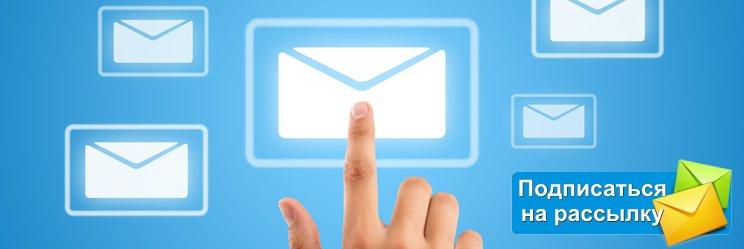 emailServ
