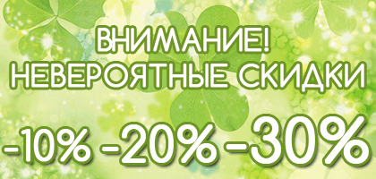sale-new2