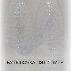091024.1БУТ 1ЛИТР