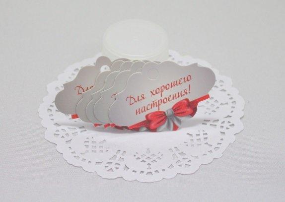 Бирочка декоративная Для хорошего настроения компл 5 шт 010004