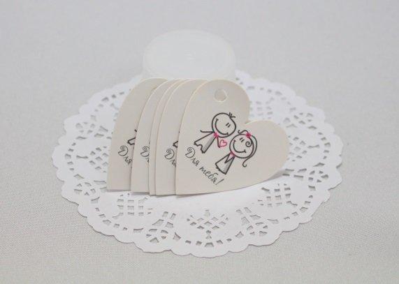 Бирочка декоративная Для тебя  5шт в комплекте 010034