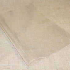 Пакет прозрачный