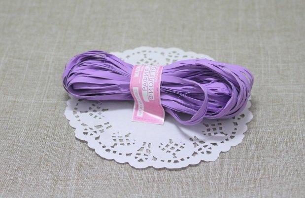 Рафия фиолетовая 5метров 102026.2