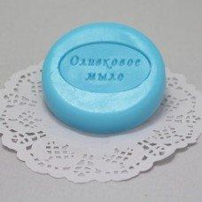 Силиконовый штамп Оливковое мыло 115032