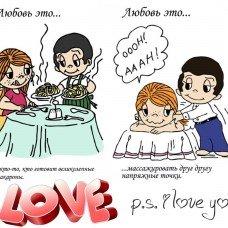 Водорастворимая бумага  love1