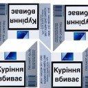 Наклейка Сигареты Parlament