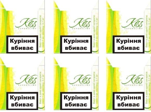 Наклейка Сигареты Kiss желтые
