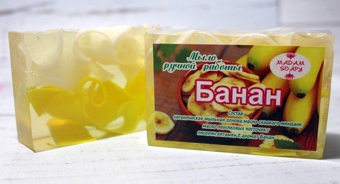 Мыло ручной работы «Банан»