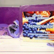 Мыло ручной работы «Черничный кексик»