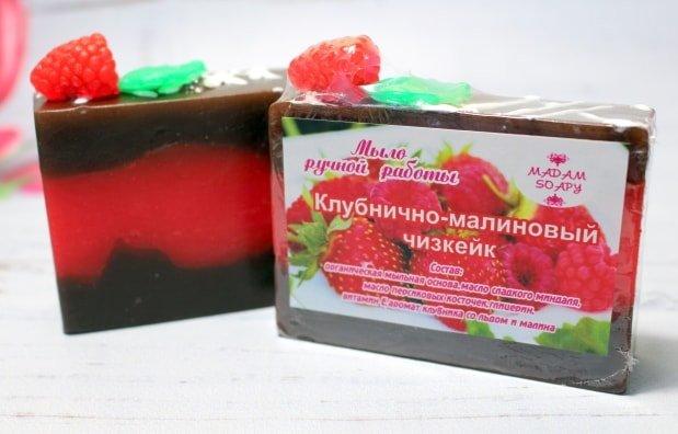 Мыло ручной работы «Клубнично Малиновый Чизкейк»