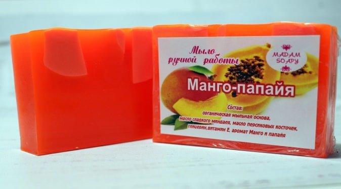Мыло ручной работы «Манго Папайа»
