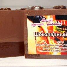 Мыло ручной работы «Шоколадный бейлиз»