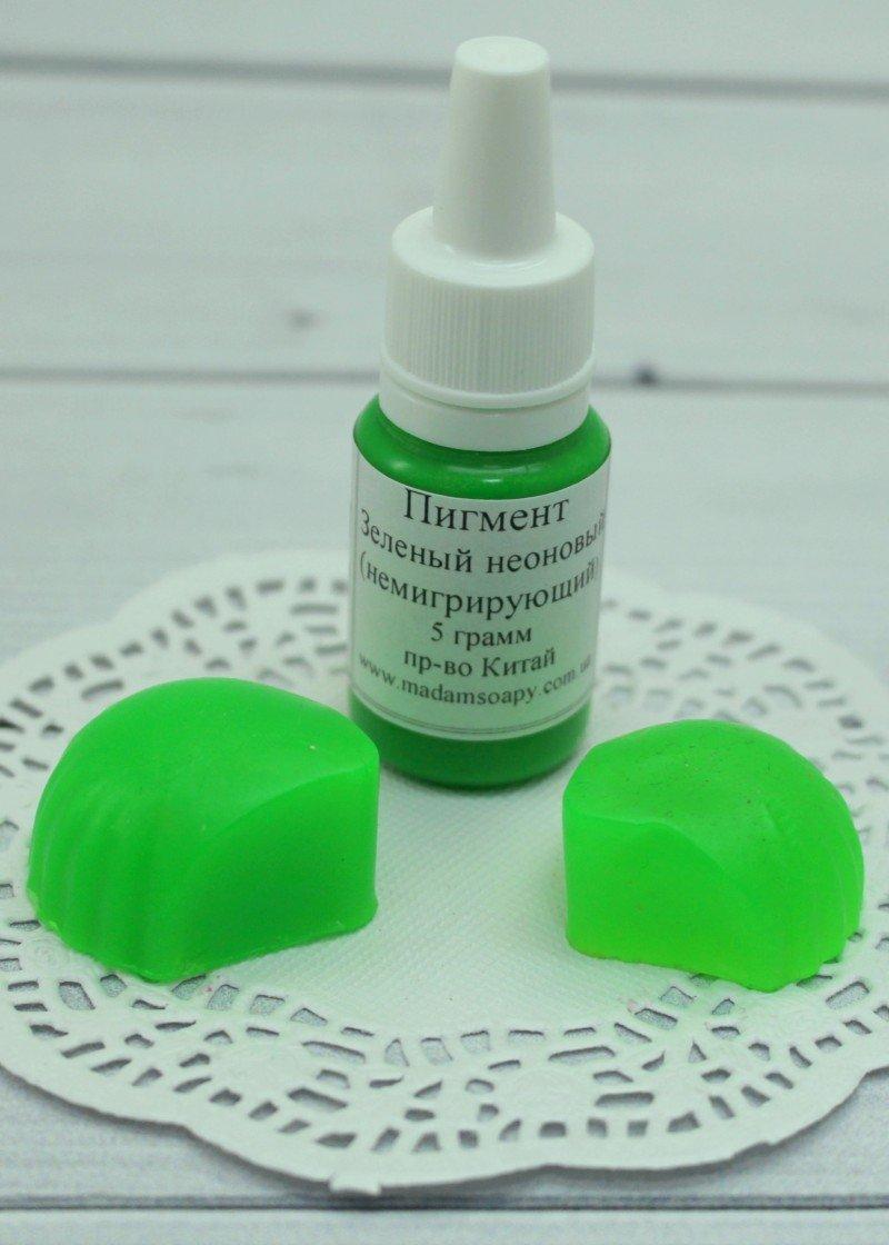 Пигмент жидкий Зеленый