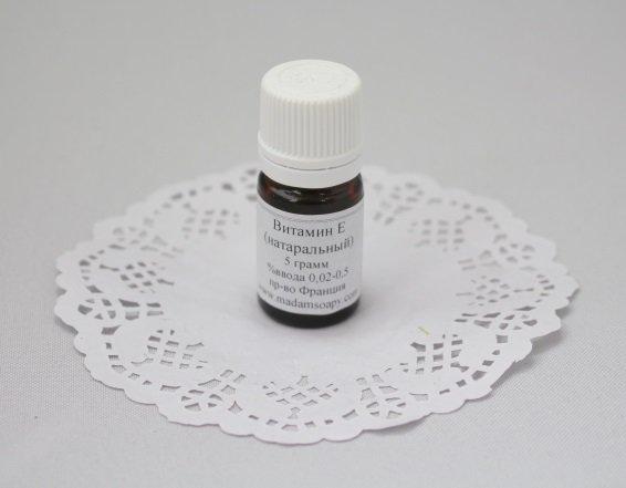 Витамин Е жидкий натуральный