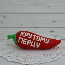 Перец Крутой