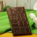 калории шоколад
