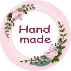 Наклейка Розочки Hand Made