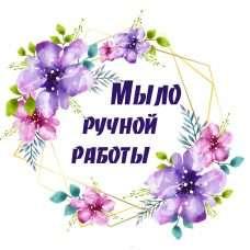 Наклейка Синие цветочки_Мыло ручной работы 2