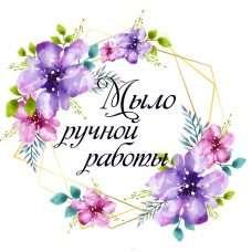 Наклейка Синие цветочки_Мыло ручной работы