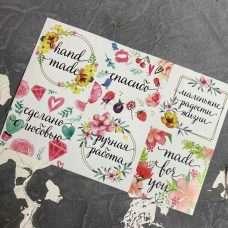 Наклейка Весна русский 2