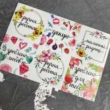 Наклейка Весна укр 2 квадрат
